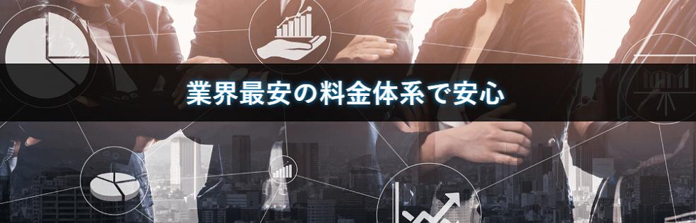 ファクタリング 東京_三共サービスのイメージ画像