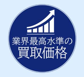 ファクタリング 七福神_高額買取のイメージ画像