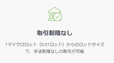TitanFX 評判_1000通貨単位OKのイメージ画像