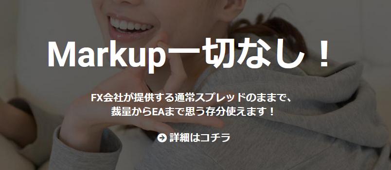 GEM FOREX 評判_FX自動売買ソフト(EA)のイメージ画像