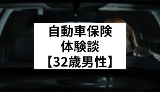 【32歳男性ダイハツ・コペン】居眠り運転で前方のトラックに追突!修理代は70万円オーバーに