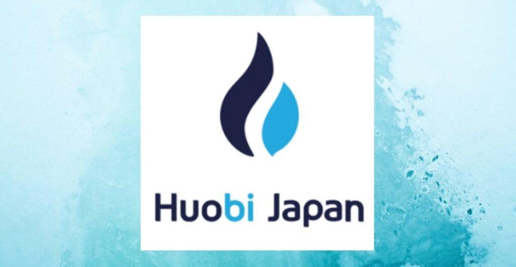 Huobi Japan(フオビジャパン)