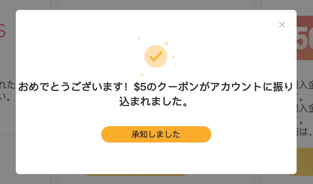 bybit使い方アンケート