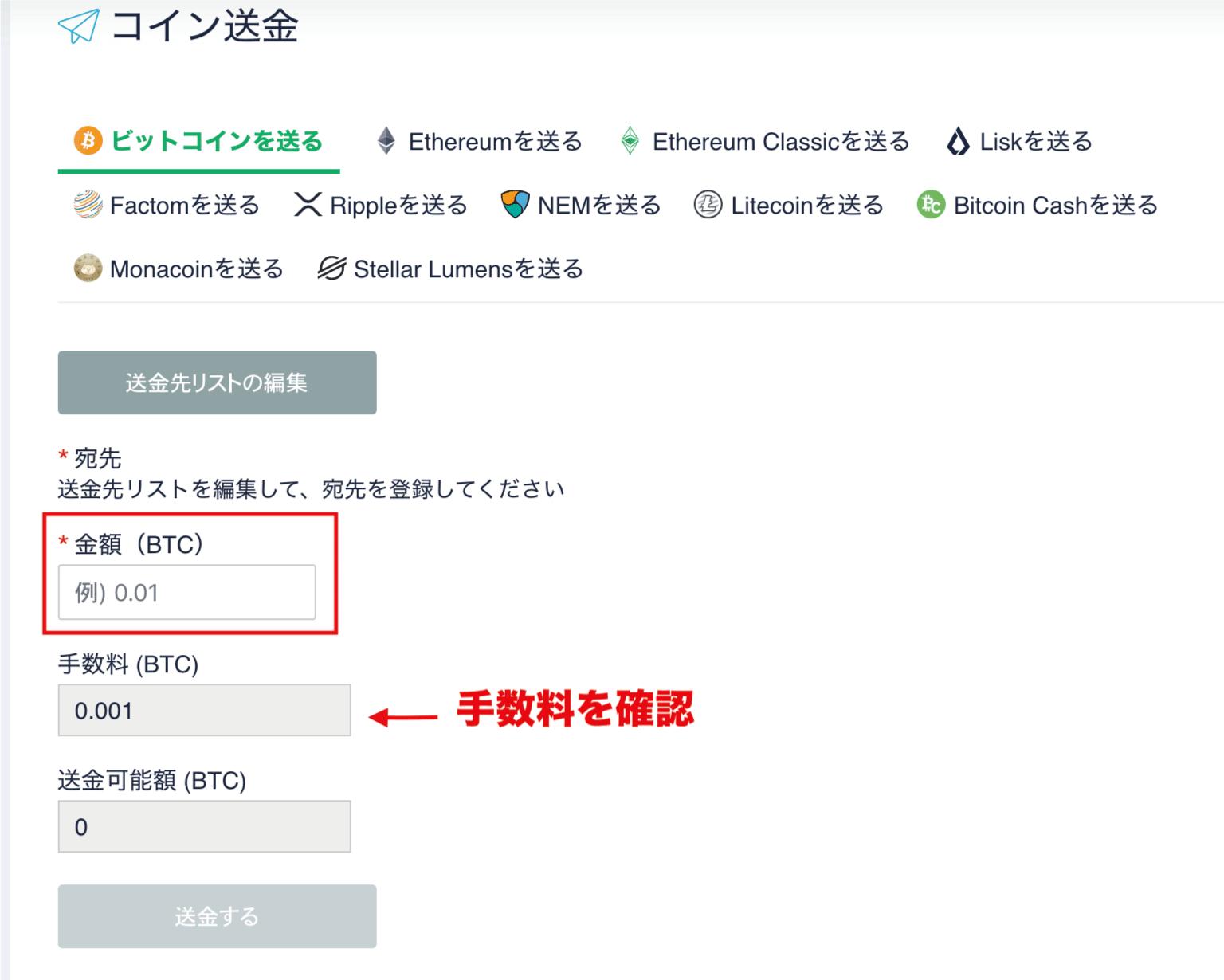 【BINANCE編】エイダコイン(ADA)の買い方