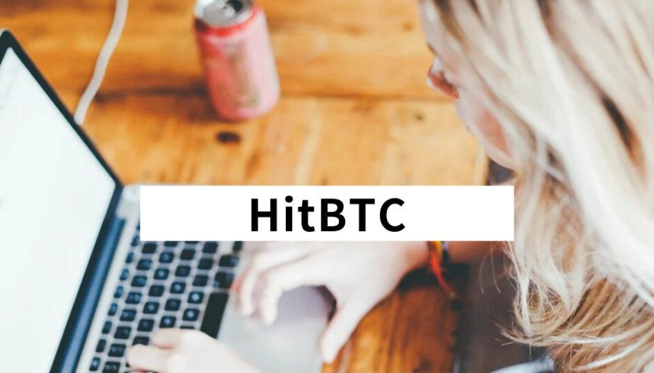 HitBTC_アイキャッチ