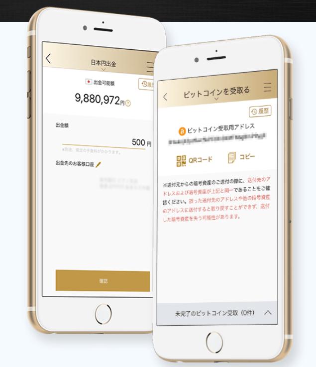 ディーカレット_スマホアプリ