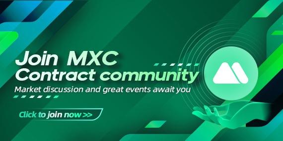 MEXC(MXC)_使い方