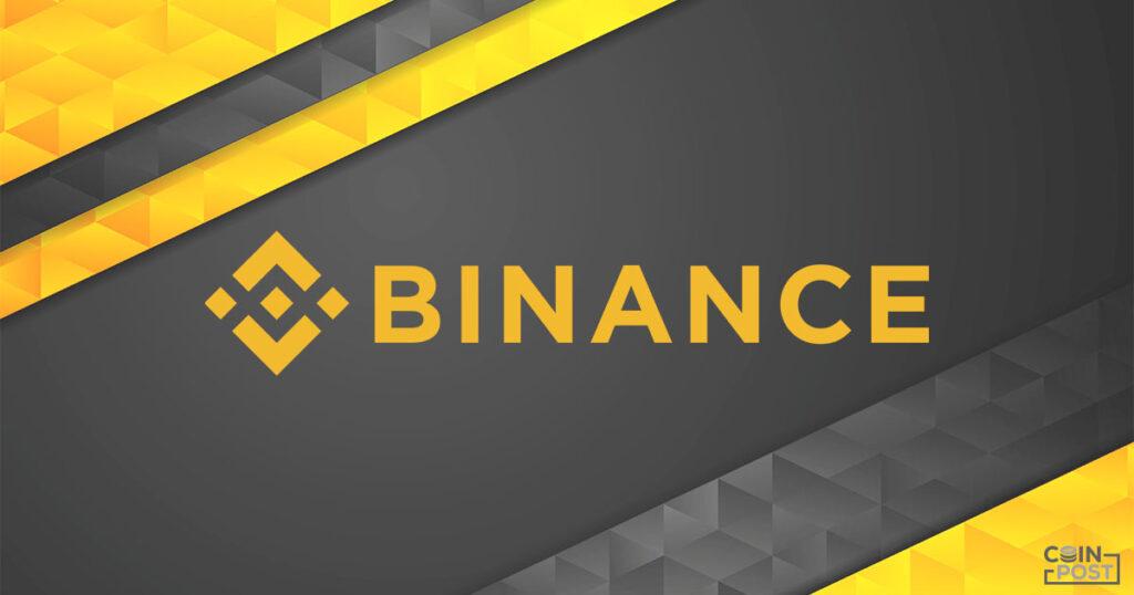 仮想通貨FX_海外取引所_BINANCE