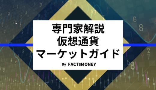 6月号|仮想通貨マンスリーレポート