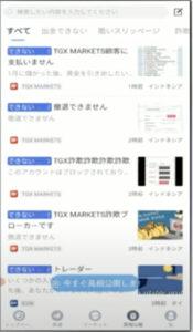 WikiFX_真相公開