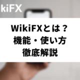 WikiFXthumbnail