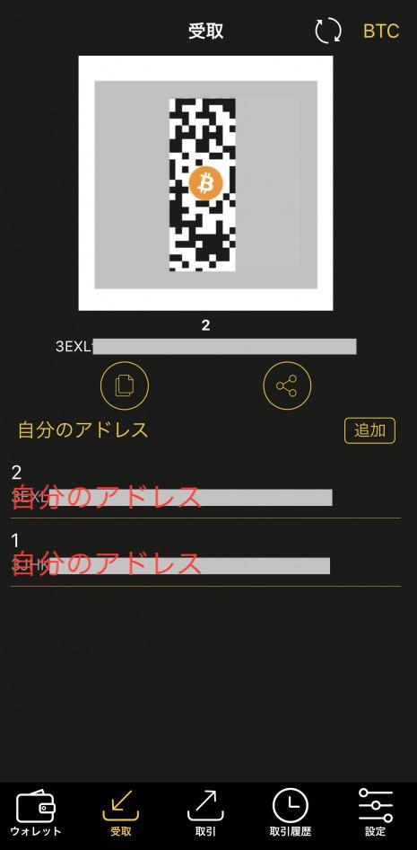coolwallet_入金